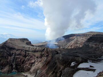 Gorelyi volcano